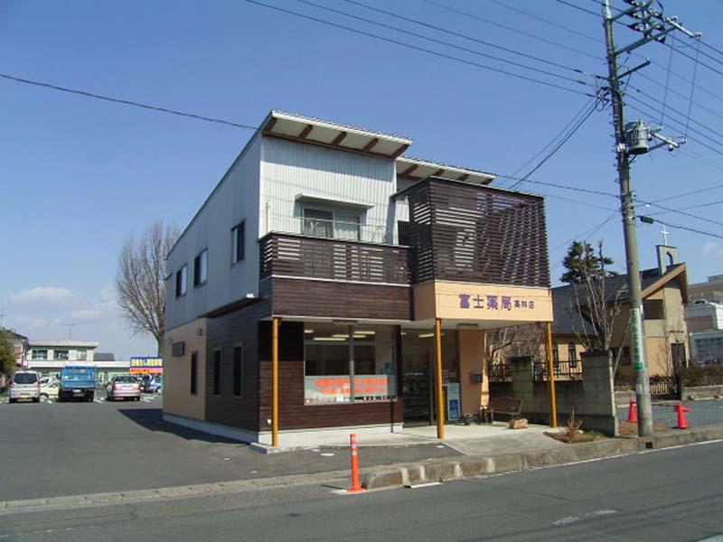 富士薬局 高林店