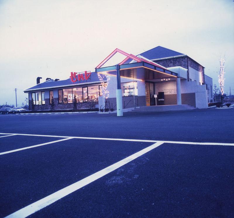 レストラン青磁熊谷店